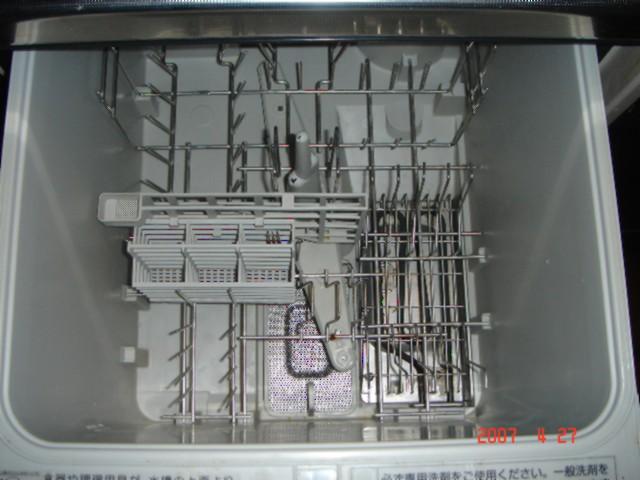 食器洗浄器1