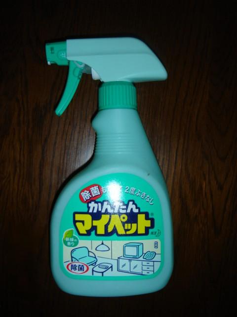 住まいの洗剤