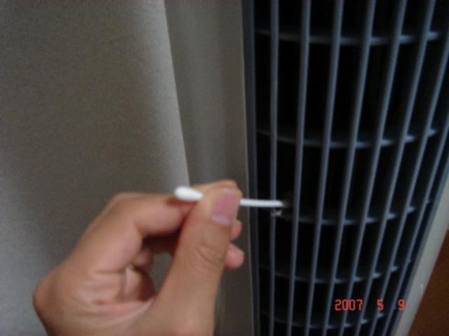 縦型の扇風機*1