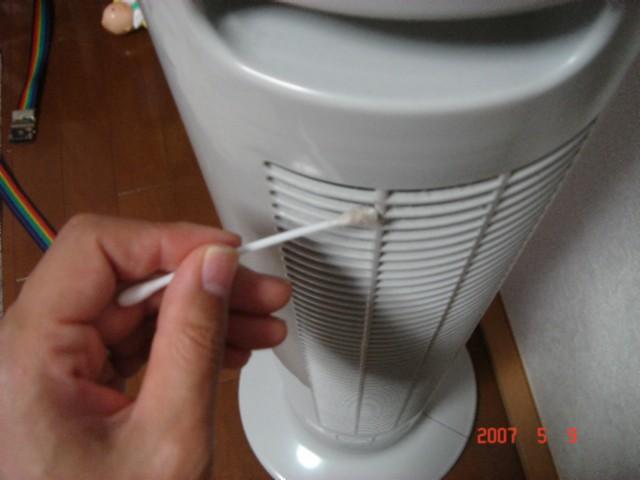 縦型の扇風機*4