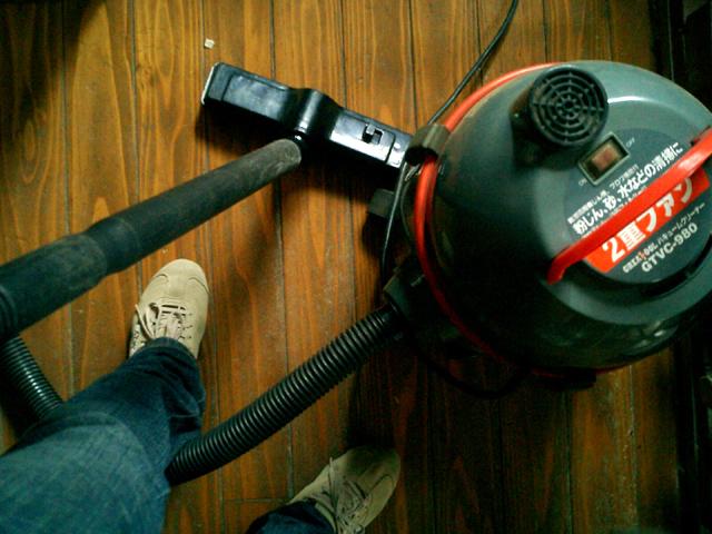 粉塵掃除機