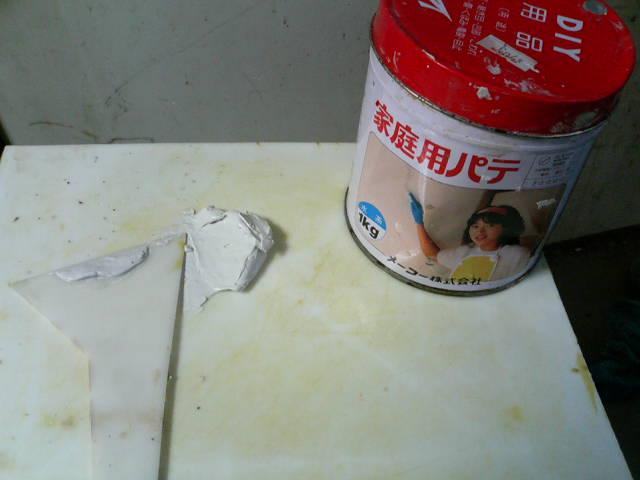 塗装に使うパテ
