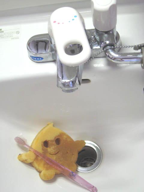 洗面所仕上がりました