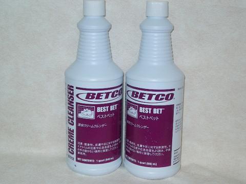 ベトコ(BETCO)のベストベット