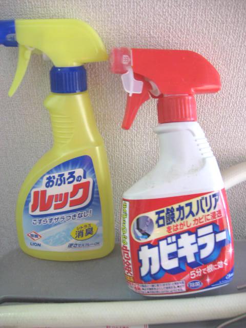 お風呂掃除する時の洗剤です。