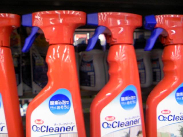 過酸化水素入りの家庭用洗剤オーツクリーナー