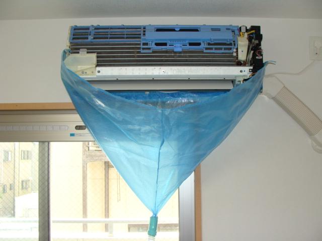 エアコン洗浄用汚水回収・養生シート