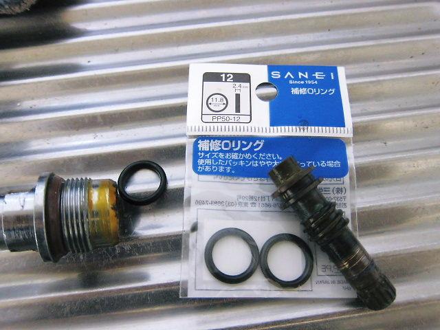 台所水栓のOリング交換