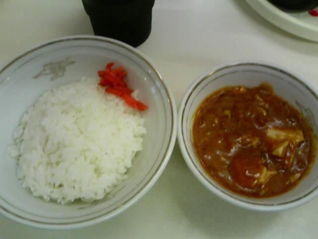 中本の定食