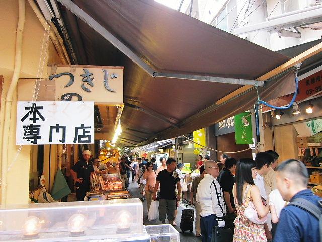 築地の場外市場