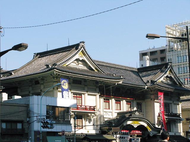 松竹 歌舞伎座