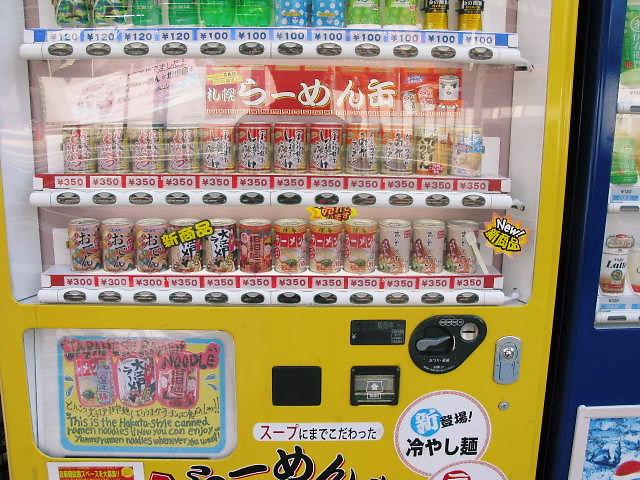 ラーメン缶の自販機