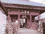 横浜弘明寺 入り口
