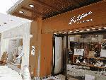 横浜発祥の老舗ブランドのキタムラ