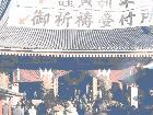 初詣 浅草寺